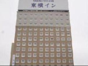 โทโยโกะ อินน์ ฮิโรซากิ เอกิมาเอะ (Toyoko Inn Hirosaki Ekimae)