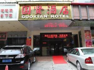 Guoxian Hotel