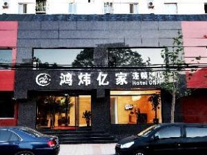 Hong Wei Yi Jia Beijing Wangfujing Hotel