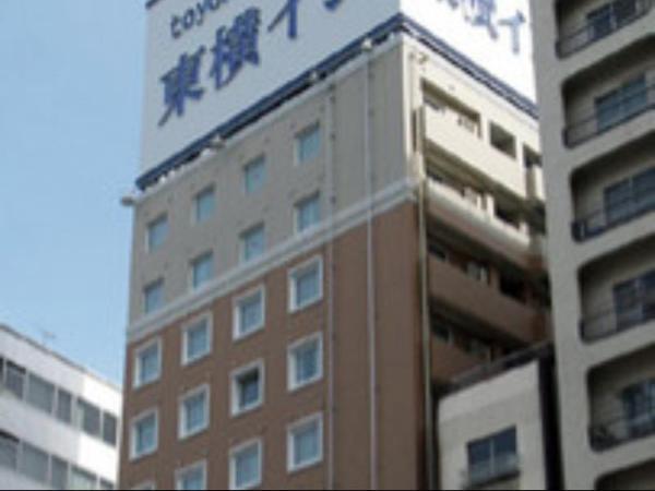Toyoko Inn Tokyo Nihombashi Hamacho Meijiza Mae Tokyo
