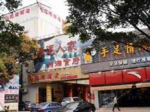 Shenzhen Ying Jun Hotel