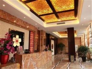 Beihaidao Hotel(Shenzhen Pinghu)
