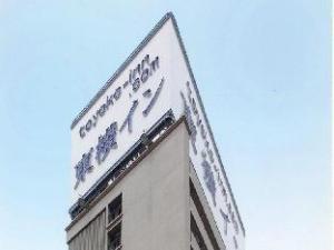 โทโยโกะอินน์ โอซาก้า โยโะยะบาชิ เอกิ มินามิ (Toyoko Inn Osaka Yodoyabashi-eki Minami)
