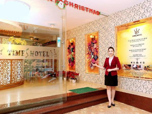 Times Hotel Xa Dan Hanoi