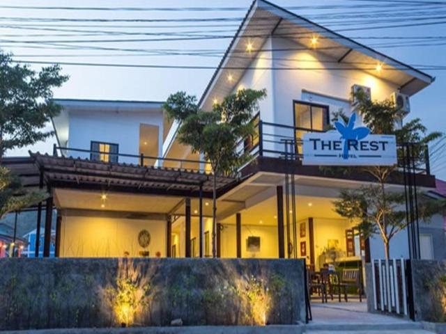 โรงแรมเดอะ เรสท์ – The Rest Hotel