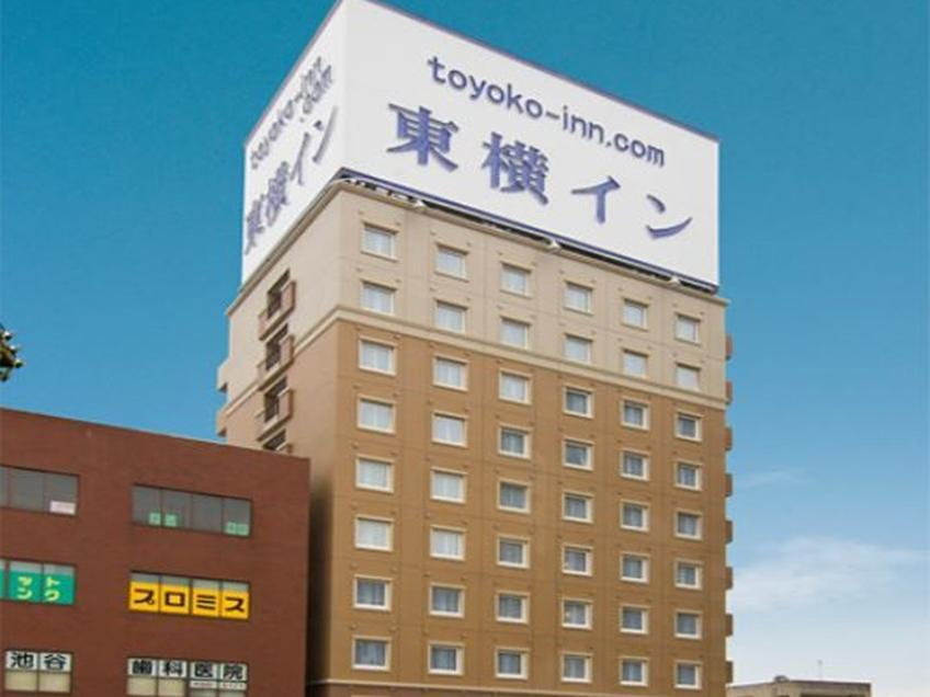 Toyoko Inn Fujieda Eki Kita Guchi