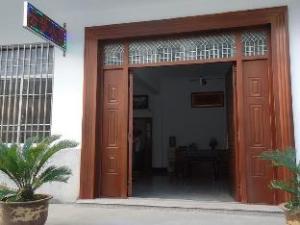 Wuzhen Yunmeng Xiaozhu Inn