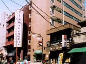 Toyoko Inn Tokyo Otsuka-eki Kita-guchi No.1