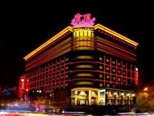 Genting International Hotel