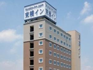 Toyoko Inn Tochigi Ashikaga-eki Kita-guchi