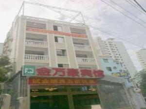 Jin Wan Hao Hostel