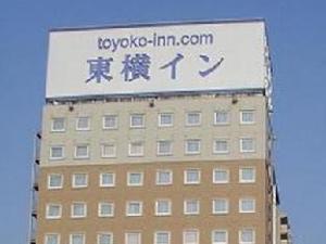 Toyoko Inn Satsuma Sendai-Eki Higashi-Guchi