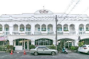 Baan Phuanda Phuket บ้านภูอันดา ภูเก็ต