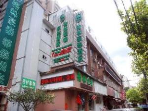 GreenTree Inn Shanghai Hongkou Football Stadium Subway Station Luxun Park Shell Hotel