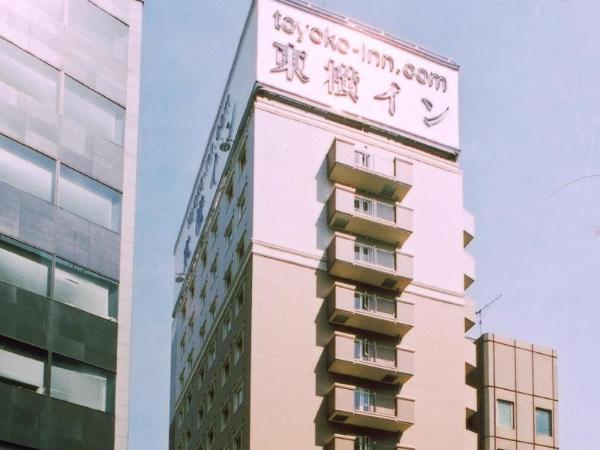 Toyoko Inn Tokyo Nihombashi Ningyocho Tokyo
