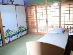 Guest House Nakamura House