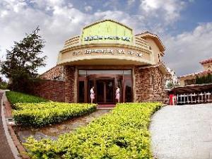 Qingdao Chengtou Hotspring VIP SPA Club