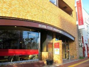 ホテルアクシアイン釧路 (Axia Inn Kushiro)