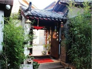 Lijiang Tiger House Inn