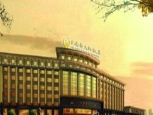 Nanjing Grand Da Qiao Hotel