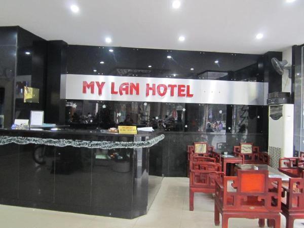 My Lan Hotel Hanoi Hanoi