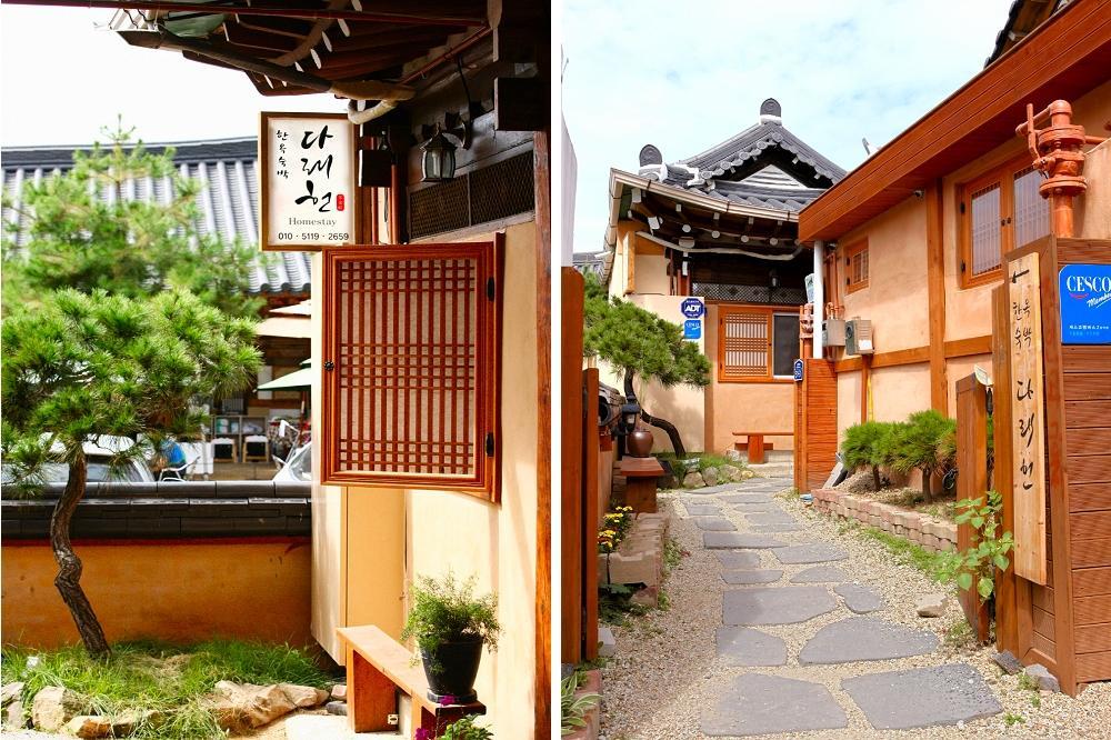 Daraeheondodam – Hotel Review, Photos & Room Prices