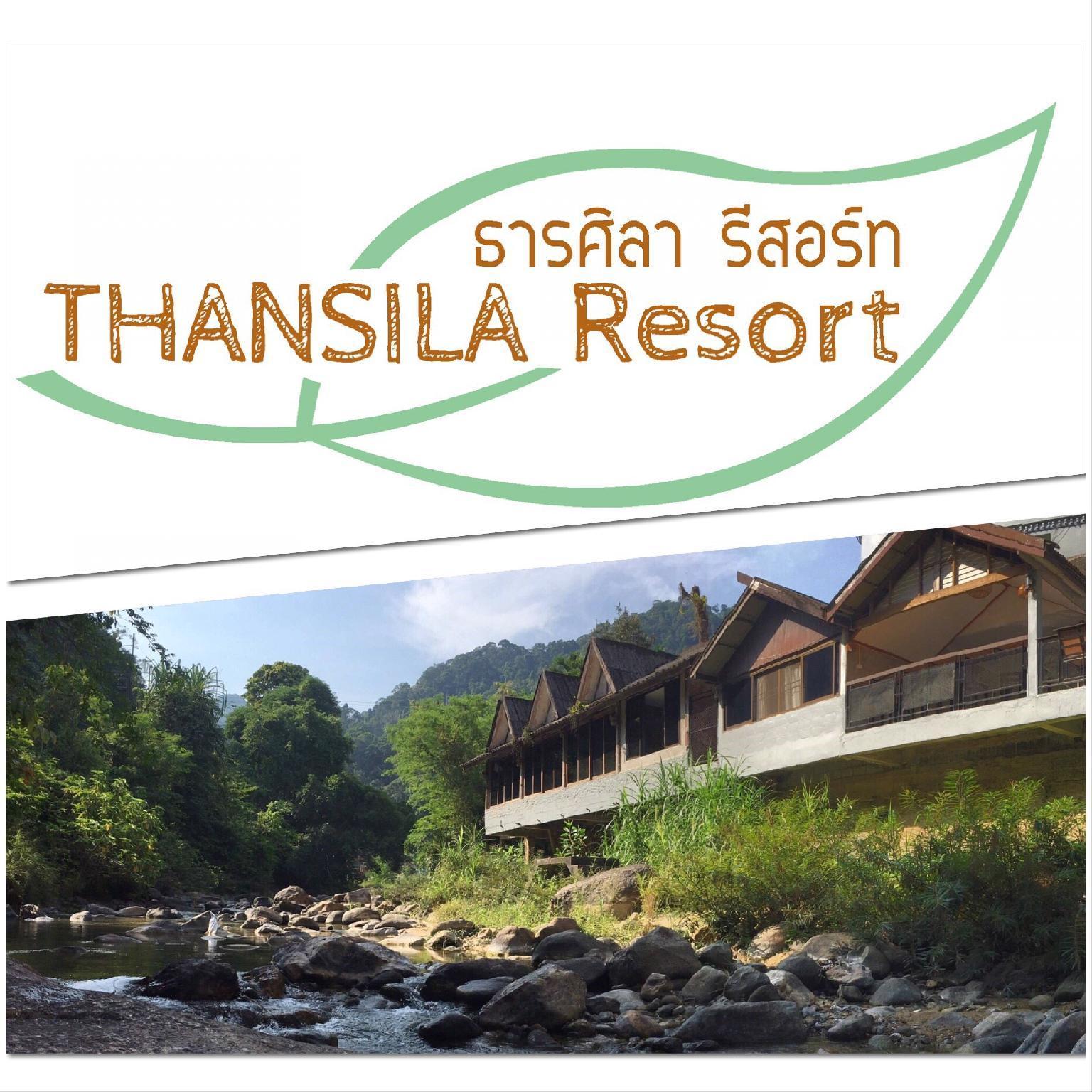 Thansila Resort