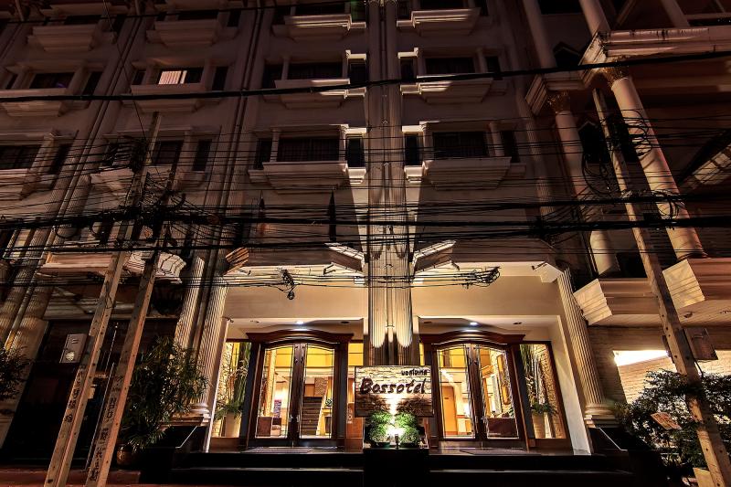 Bossotel Hotel โรงแรมบอสโซเทล