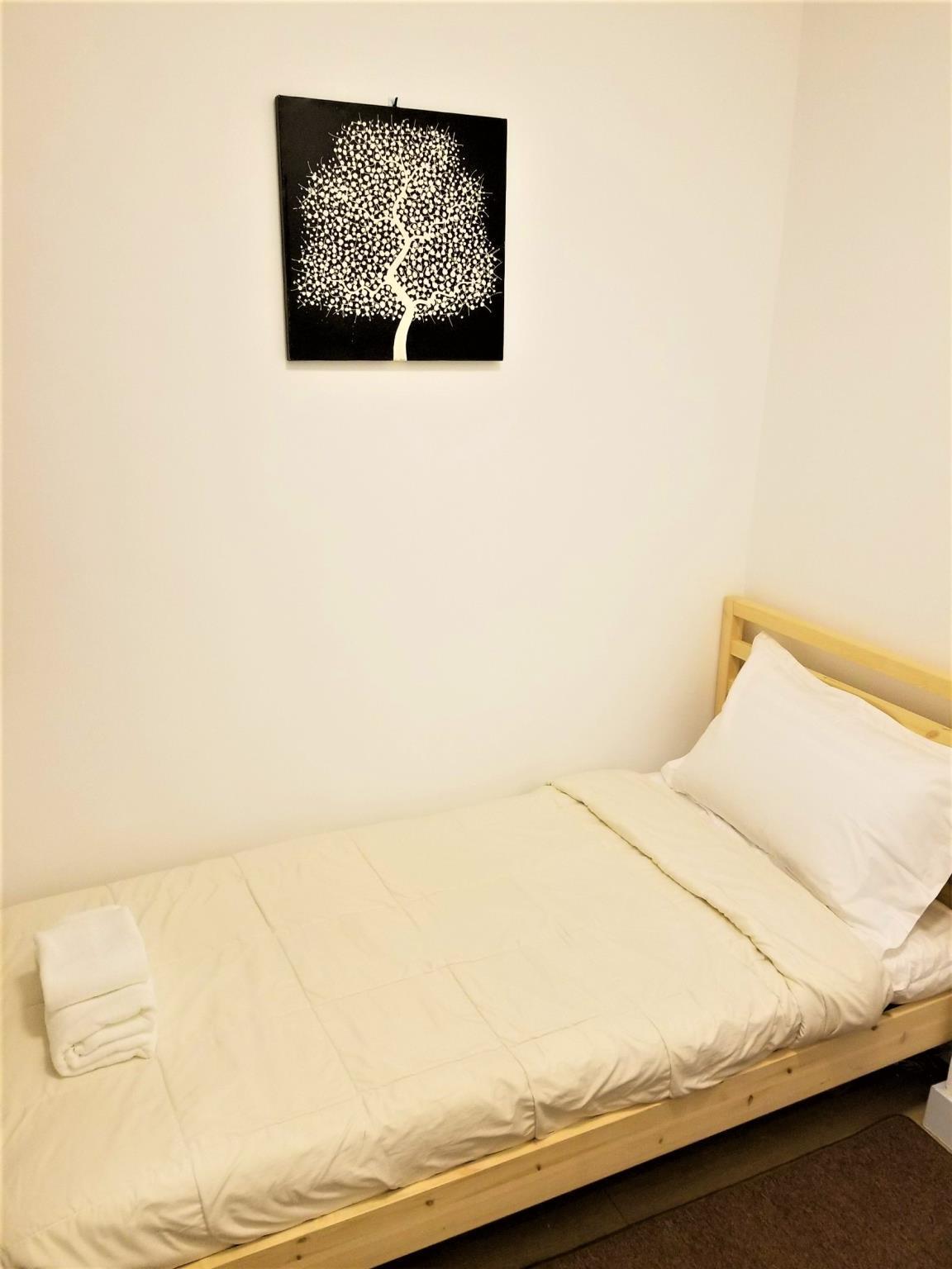 Leighton Apartment - Sogo #1