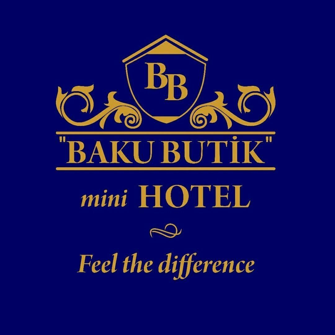 Baku Butik Mini Hotel