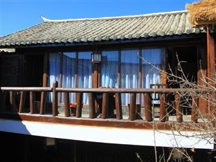 dali sha xi tea horse inn hotel in china rh priceline com