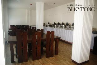 picture 4 of Bikyeong Hotel and Restaurant
