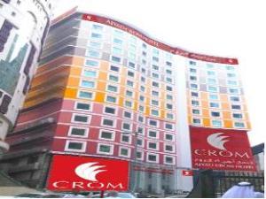 아지아드 크롬 호텔  (Ajyad CROM Hotel)