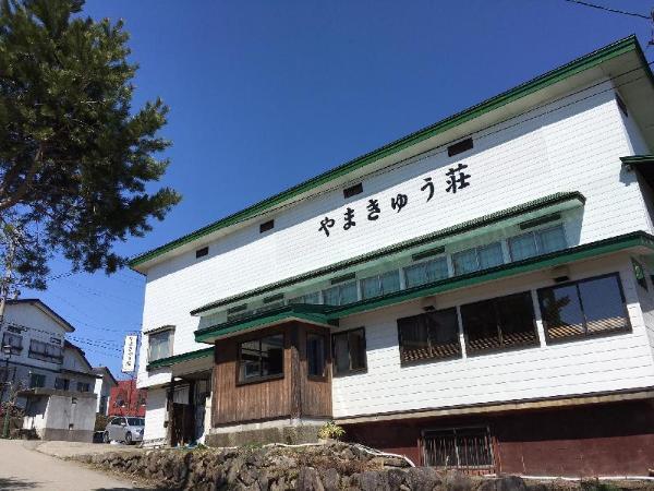 Yamakyuso Hakuba