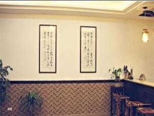 Wuzhen Zuijiangnan Inn
