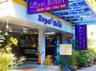 Royal B.J Hotel รอยัล บีเจ โฮเต็ล