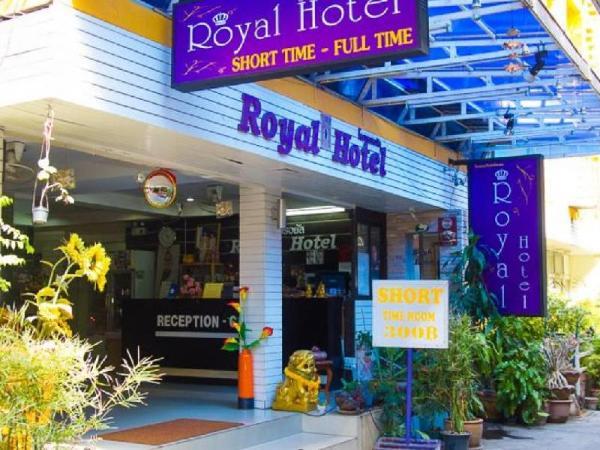 Royal B.J Hotel Pattaya