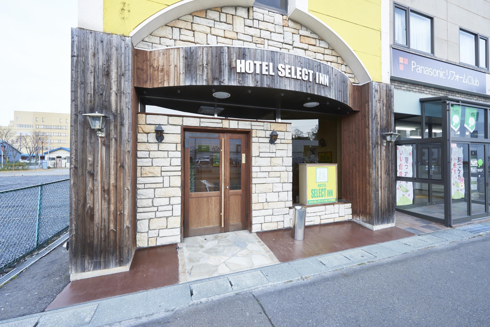Hotel Select Inn Honhachinohe Ekimae