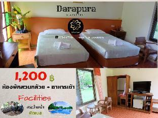 %name Darapura  Wangyang resort สุพรรณบุรี