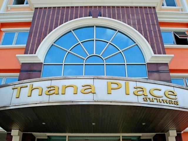 ธนา เพลส จรัลสนิทวงศ์ 34 – Thana Place Charunsanithwong 34