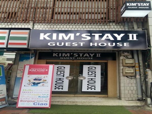 KIMSTAY II Seoul