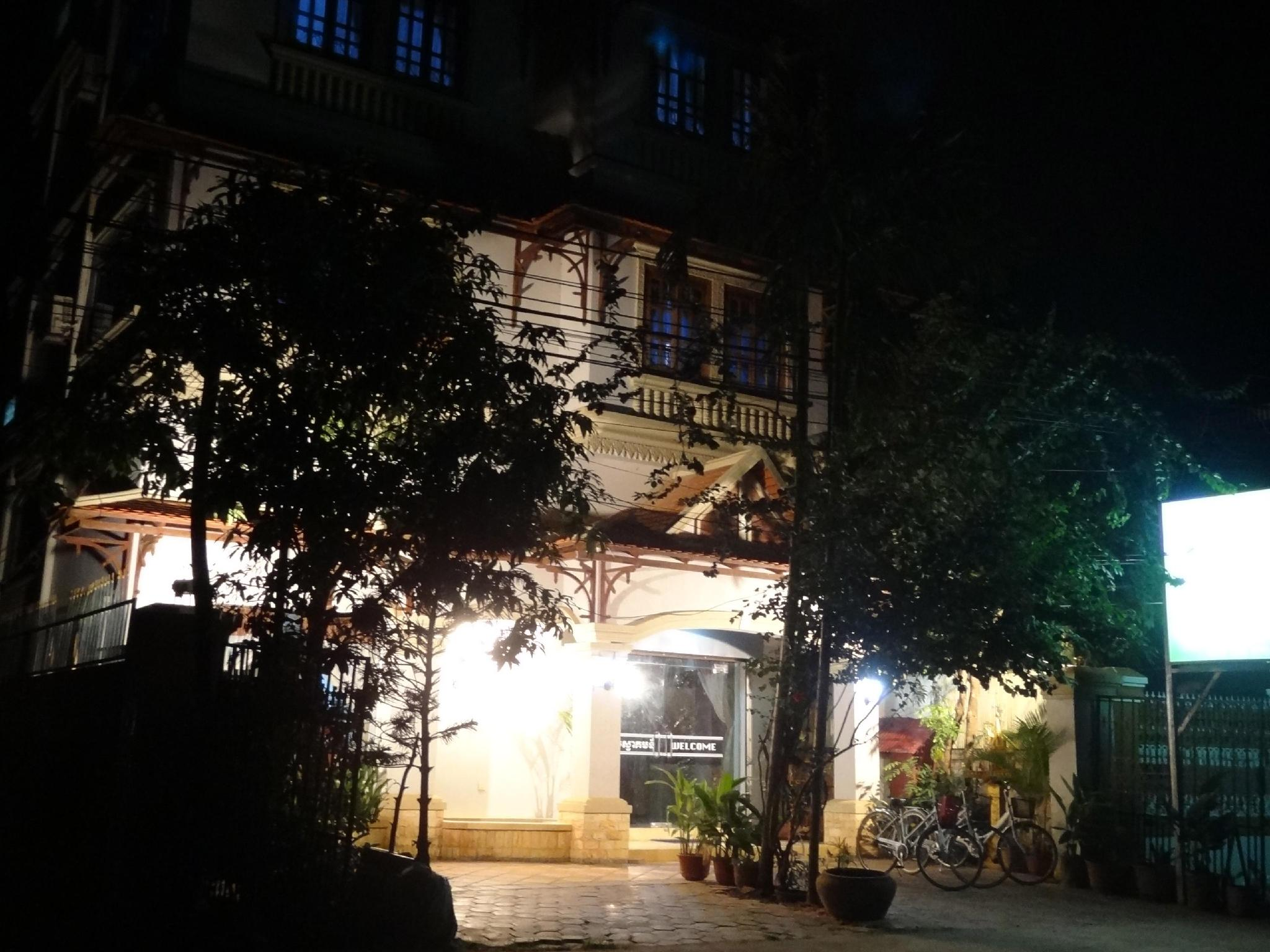 Comfort Guesthouse 4