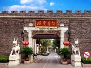 Taian Yuzuo Hotel