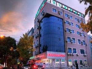 GreenTree Inn Jiangsu Suzhou Shi Road North Tongjing Road Subway Station Express Hotel