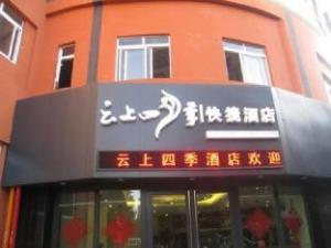 Fairyland Hotel Kunming Dong Zhan Branch