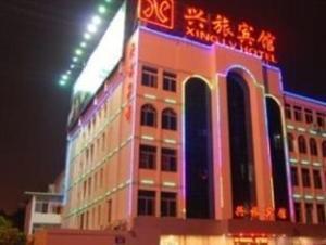 Xiamen Tangdaier Hotel Train Station Branch