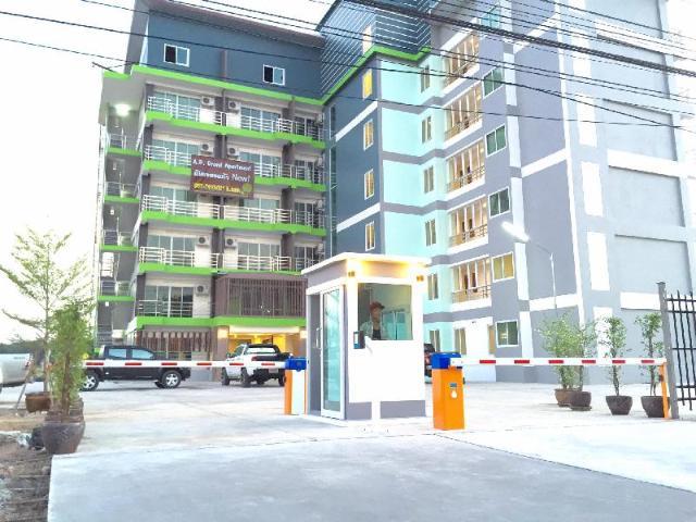 AP Grand Residence & Hotel – AP Grand Residence & Hotel