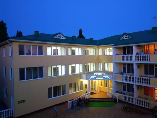 Hotel Rusich