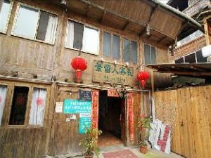 Longji Jingliuren Inn
