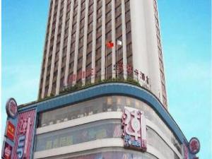 فندق ليدو (Lido Hotel)